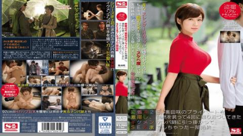 SSNI-104 Saki Okuda Jav Voyeur Real Document! Tightly Fitted On The 42nd, A Private Shoot Of Saki Ok