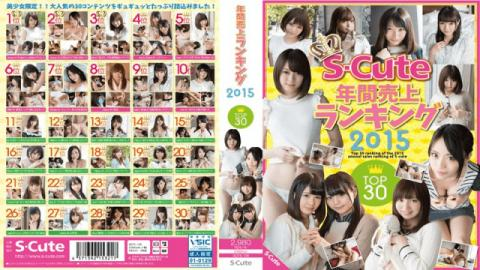 S-Cute SQTE-109 Yearly Top Sales Ranking Top In 2015 30