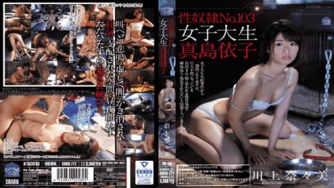 Attackers SHKD-771 Nanami Kawakami Jav College Girl In the survival of the limit of life and death