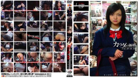 GS-151 Barely legal (147) Bodys Price Blue Sex With a Barely Legal Girl 38