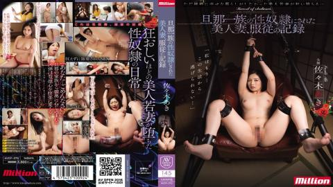 AVOP-270 Beautiful Wife That Has Been In Her Husband Family Of Sex Slaves Record Aki Sasaki Of Obedi