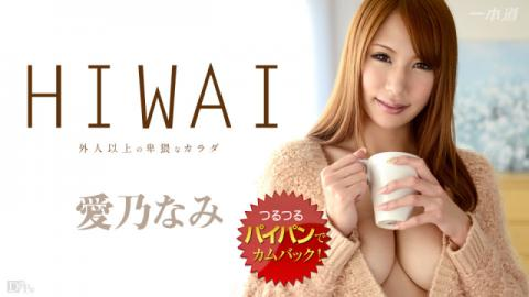 1Pondo 061014_824 - Nami Itoshino - Asian Adult Videos