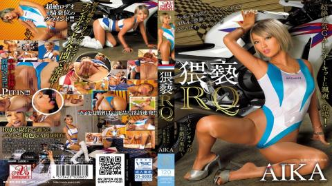 AVOP-244 Obscene Black Skin Of Obscenity RQ ~ Shaved Gal ~ AIKA