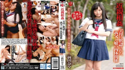 HBAD-333 Incest Has Been Acquiescence To Mother Father-in-law And Daughter Physical Relationship Nan