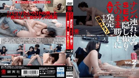 MousouZoku SNTL-002 Sexy Japanese Famous Actress Nanpa Brought In SEX Secret Shooting AV Release On