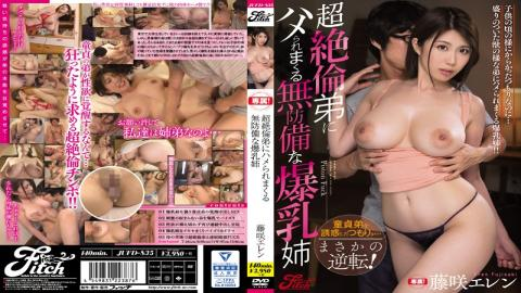 JUFD-835 - Im Going To Seduce The Unprotected Bombshell Older Brother And Sister Who Is Fucked By My
