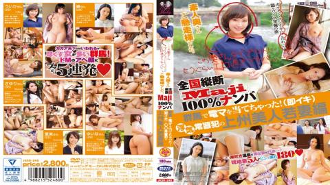 JKSR-248 - It Was Amateur Wife Im Done. Had Hit The Ma Nationwide Longitudinal Maji 100% Nampa Gunma