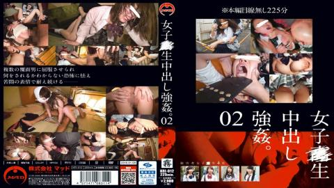 KRI-012 Womens _ Cum Rape Raw. 02