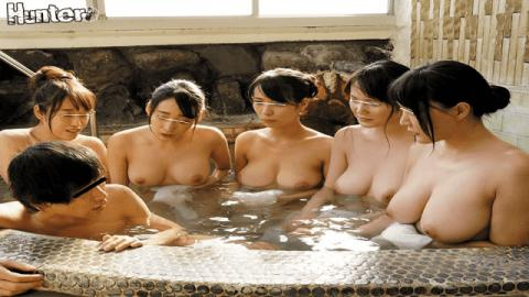 Hunter HUNTA-360 Japanese Big Tits When The Outdoor Bath Enters The Inner Bath With Emergency Constr