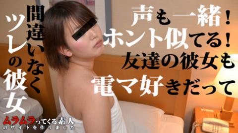 Muramura 082015_271 Ayumi Oguro - Asian Sex Full Movies