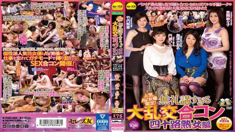 CESD-426 - Popular AV Actress Only!Ruins Of A Disgraceful Rushing Agreement Con Mitsuo Milf Hen - Se