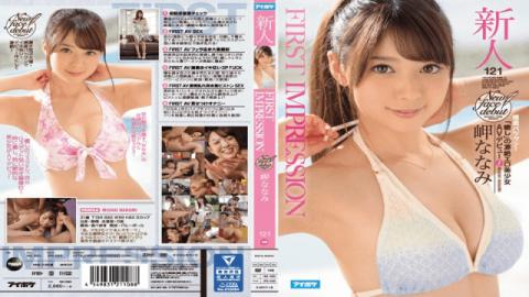 Idea Pocket IPX-035 Nanami Misaki Beauty Fuck Hard First Impression 121 Sensitivity Preeminent  Heal