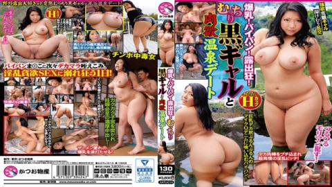 Mousouzoku katu-014 A Lustful Hot Springs Date With Voluptuous Tanned Gals - Mousouzoku