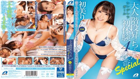 MaxA AV XVSR-279 Rin Hatsumi Jav Online Cinderella Girl First Stage Experiences Ascending The Stairs
