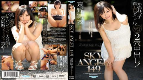 Skyhigh Ent sky-243 Yui Kyouno Sky Angel Vol.149 Asian Sex Streaming
