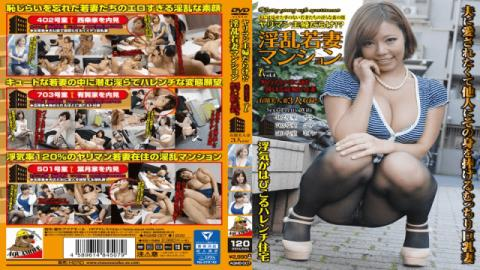 Mousouzoku AQMB-007 FHD Yariman Full Housewife Nympho Young Wife Mansion 4 Volunteering To A Mans Ea