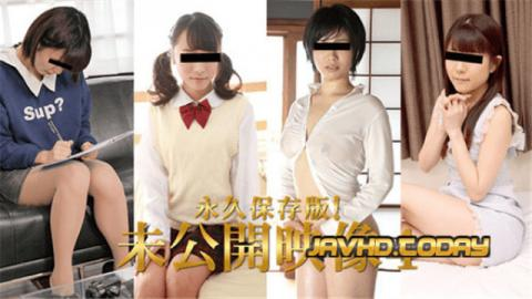 10musume 103117_01 Black hair honest white Jav amateur daughter, sensual shortcut uniform amateur da