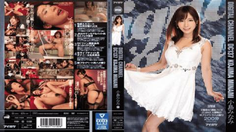 Idea Pocket SUPD-137 Minami Kojima DIGITAL CHANNEL DC137 Subjective Slut!Continuous Blow!Topped!Spri