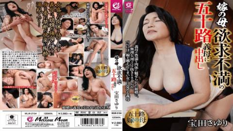 MellowMoon MLW-2154 Sayuri Takarada The Bride Mother Giving My Frustrated 50-Something Mother-In-Law