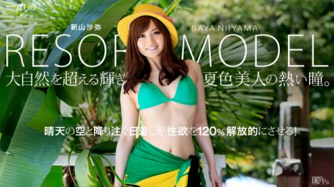 1Pondo 071815_117 - Saya Niyama - Japanese Sex Full Movies