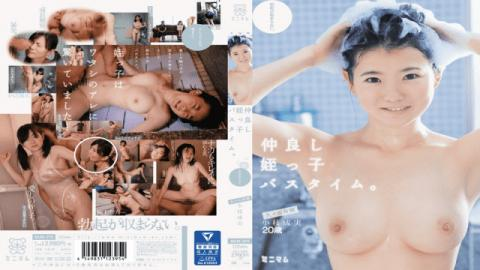 Minimum MUM-275 Narumi Koeda Bath Time With My Little Niece My Erection Just Wont Stop A Nice Little