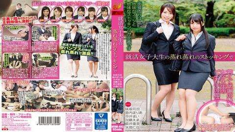 NFDM-493 Job Hunting College Girl in Hot Stockings