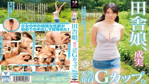 JKSR-309 Narumi, The Country Girl A Natural Airhead With G Cup Tits, And Shes Still Growing!