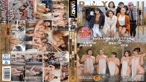 FHD DANDY DANDY-593 Jav Adult Sprinkling At A Hot Spring Inn Ryokan SPECIAL Young Man Who Erected In