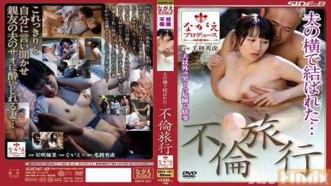 NSPS-281 Studio Saidobi- It Was Tied Alongside Husband ... Infidelity Travel HoshiSaki Yuna