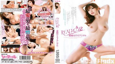 MMK-008 Studio Shi-ma-ru Love-hate triangle - RINKO-02 -