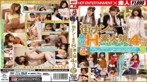 SHE-160 Studio Hot Entertainment Familiar And H Amateur Has Been Town Nan Daughter Best Selection 4