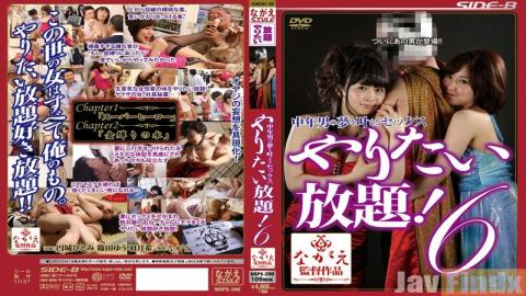 NSPS-290 Studio Saidobi- And Do Whatever You Want Sex To Fulfill The Dream Of Middle-aged Man!6.