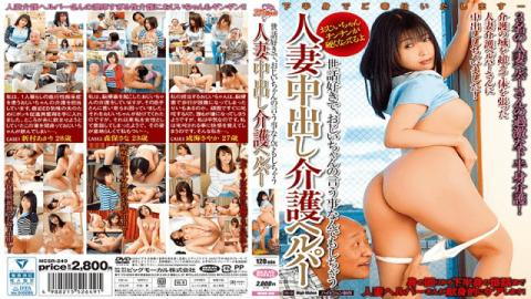BigMorkal MCSR-249 In Nursing Care Helper Sewazuki Out In A Married Woman, Resulting In Anything Tha