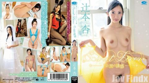 PRBYB-005 Studio Precious Beauty SWEET LOVER White And Black Of The Temptation  Tsujimoto Apricot (B