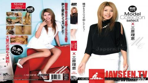 [DRC-054]CATCHEYE Vol.54 ~Model Collection Select~  Rie Mihara