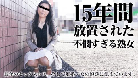 Pacopacomama 011916_015 Maki Konno Divorced after sexlessly for 15 years