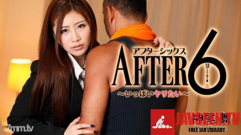 [HEYZO-2034]Mai Kamio After 6 -Fuck Me More! Please!-