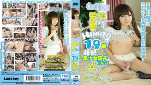 LBOY-033 First Time On Camera! From Today On Im A Cross-Dresser! 19-Year-Old HINATA - Her Transforma