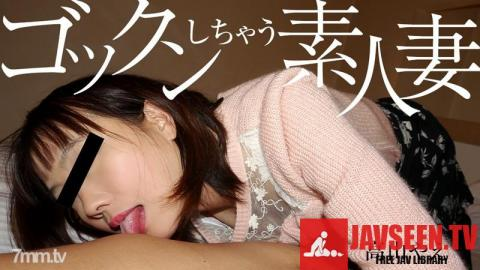 [HEYZO-1973]Yae Takayama Cum Swallowing Amateur Married Woman