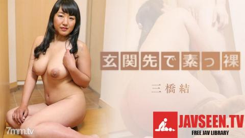 [HEYZO-1978]Yui Mihashi Utterly Stark Naked At The Front Door