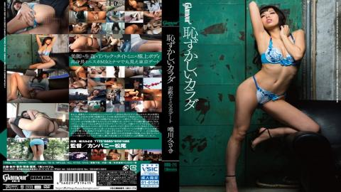 HMGL-141 - Embarrassing Body Nice Miniskirt Dating Tadakawa Misaki - Hmjm