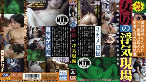 NKTV-006 - Based NTR Voyeur Wife Of Cheating Site Divorce Ex-wife Of Cheating Evidence The Video 3 T
