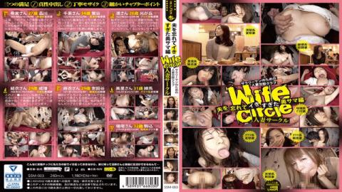 Plum SSM-003 Married woman circle Wife circle vpl.1 Forget her husband and he was too deep Sama - Pl