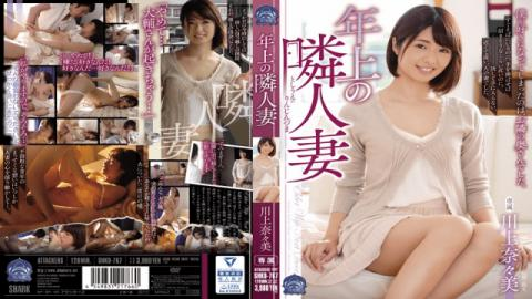 Attackers SHKD-767 Nanami Kawakami Jav Drama I decided to get a job and moved from the country  I we