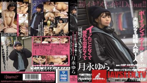 CAWD-063 Studio kawaii - It looks boyish and cool, and there is only one experienced person in the i