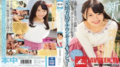 HND-787 Studio Book - A rookie beautiful woman Ana who is a graduate of National University who got