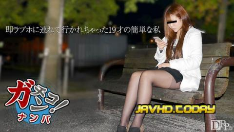 10Musume 101816_01 Riko Ogura - Asian 21+ Videos