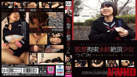 AGAV-017 Studio SEX Agent/Daydreamers - A Barely Legal Girl Gets Tied Up And Has Infinite Orgasms -