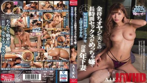 CJOD-236 Studio Chijo Heaven - This Young Wife Hates Having Sex With Her Rich Husband, So She's Figu