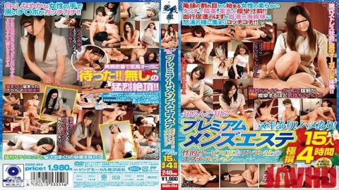 SGSR-254 Studio Big Morkal - The Connoisseur's Premium Massage Parlor For Men - Sexual Services By S